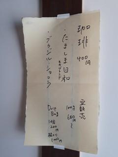 20201011_134537.jpg